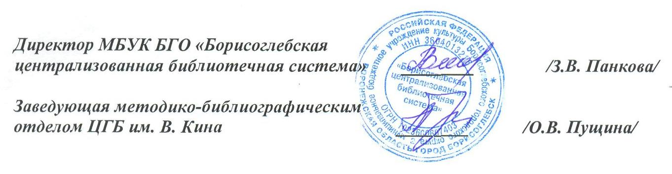 2 podpis 2017