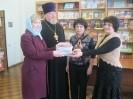 Благотворительная пасхальная акция «Подари книгу библиотеке»